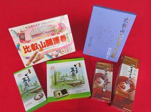 「比叡山ごま豆腐」などの人気商品