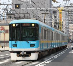 京阪電車・京津線