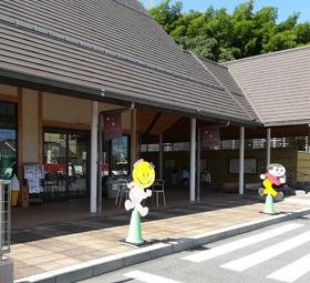 おごと温泉観光公園