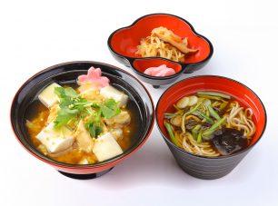 比叡山ならではの精進の食材を使った「平和丼」