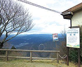 叡山ロープウェイ「ロープ比叡駅」
