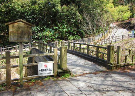 《ハイキング ③》京都・修学院から延暦寺へ。行者道を歩く